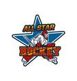 all star hockey logo team badge template vector image