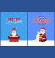 christmas card with santa hold xmas wish list vector image vector image