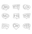 monochrome set with speech bubbles vector image vector image