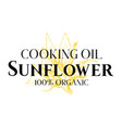 natural sunflower cooking oil logotype vector image