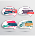 set of sales banners in abstract chat bubble style vector image
