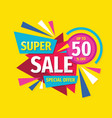 super sale - concept promotion banner abstract vector image vector image