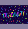 discount sale greeting card banner poster vector image vector image