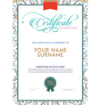 vintage color and floral print detailed certificat vector image vector image