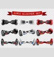 gyro scooter view set transparent background vector image vector image