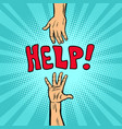 helping hand help and volunteering vector image