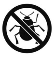 no virus bug icon simple style vector image