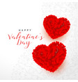 valentines day beautiful background with two red vector image
