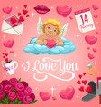 cupid with heart on cloud valentines day card vector image vector image