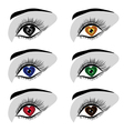 Eye heart set vector | Price: 1 Credit (USD $1)