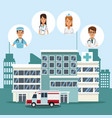 medical team at hospital vector image