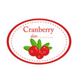 cranberry label disign isolated on white vector image