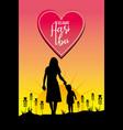 happy mothers day banner selamat hari ibu vector image