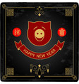 happy new year 2019 the year of the pig chinese vector image vector image