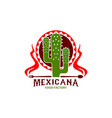 mexican cuisine restaurant cactus icon vector image vector image