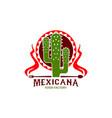 mexican cuisine restaurant cactus icon vector image vector image