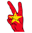 Peace Sign of the Vietnamese flag vector image vector image