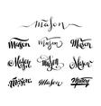 Personal name Mason vector image vector image