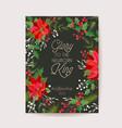 poinsettia winter floral card christmas vector image vector image