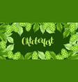 green hops with leaf oktoberfest beer festival vector image vector image