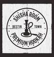 hookah card design layout shisha silhouette logo vector image vector image