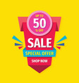 sale concept banner design discount up to 50 perc vector image vector image