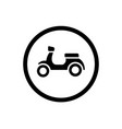 scooter and outline circle icon vector image vector image