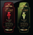 Good quality wine labels