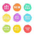hot sale new deal special offer promo best price vector image vector image