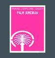 palm jumeirah dubai united arab emirates monument vector image