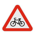 bicyclist icon flat style vector image