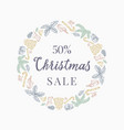 christmas sale discount hand drawn sketch wreath vector image vector image