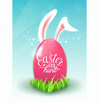 easter egg hunt quote poster with big ping egg vector image vector image