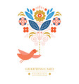 greeting or invitation card vector image vector image