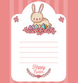 happy easter card with cute animal cartoon vector image