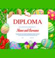 kindergarten kids diploma with easter eggs vector image vector image