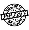 welcome to kazakhstan black stamp vector image vector image
