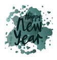 happy new year for calendar invitation poster vector image vector image