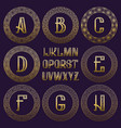 patterned monogram kit golden letters and vector image vector image