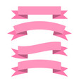 ribbon baner icon vector image