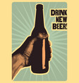 typographic vintage style beer poster vector image