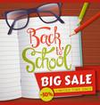 back to school sale banner vector image