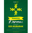 bright and bold green ramadan kareem eid mubarak vector image