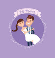 couple married with branch and ribbon design vector image vector image