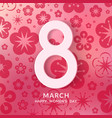 happy womens day 8 march vector image