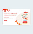 seafood delivery website landing page vector image vector image