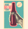 typographic vintage grunge style beer poster vector image