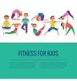 Yoga kids poses vector image vector image