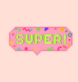 pixel art 8bit super sticker vector image vector image