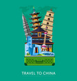 travel to china banner with famous buildings vector image